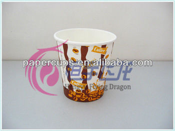 8oz paper coffee cups/240ml paper coffee cups/single wall paper cups