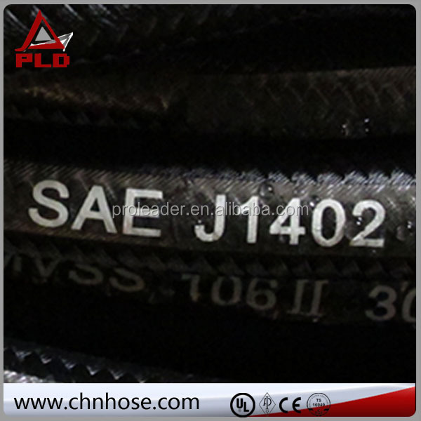 oil ad water resistant hydraulic hose