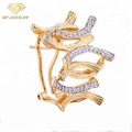 latest silver stud jewelry flower gold plated earring