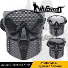 Outdoor war game protection football protective mask with round hole mode