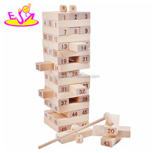 Best sale 51 pcs building toys wooden educational play blocks for toddlers W13D150