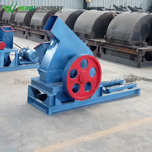 New hot selling products mulcher forest wood chipper machine factory weiwei brand