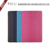 PU leather Kids shockproof cover for ipad mini 4 case Factory price