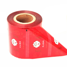 High quality food packing laminated film roll/ automatic packaging film rolls/BOPP MCPP Film