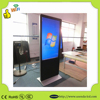 42inch All In One PC Multi Points LCD Touch Screen Monitor with computer sysytem cpu i3
