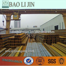 high quality SS400 Hot rolled and welded H section steel