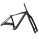 Wholesale Mountain Bike Parts MTB Bicycle Carbon Frame 29er
