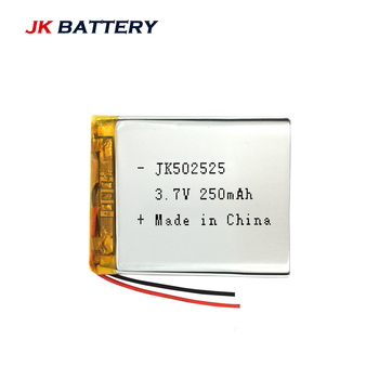 alibaba best sellers rechargeable lipo battery for wireless device battey/3.7v 250mah batteries battery