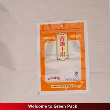 Top zip plastic bag food packaging/3 side seal zipper bag/ziplock bag for meat,pork,beef,sea food
