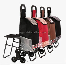 High quality Folding Cart Supermarket Shopping Trolley