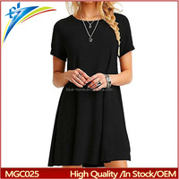 2017 Amazon best selling short sleeve loose dress pure color plus size dress