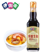 Superior light soy sauce oem soya sauce for steamed