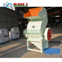 Strong crusher/ Plastic Pet bottle film crusher pvc abs crushing machine
