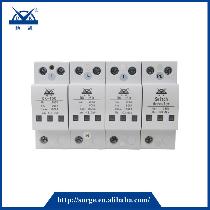 20kA~150kA Screw Stationary Terminal Power Lightning Arrester Modular Type II