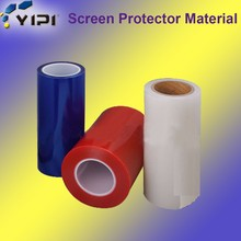High Quality PET Anti Glare Matte Screen Protector Film, Screen Protective Use PET Material Screen Protector Film Roll*