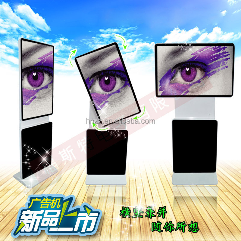 43 inch rotatable digital signage kiosk Commercial advertising touch screen android display monitor