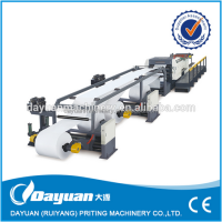 Wenzhou Servo Sheet Cutter Machine (roll paper cutting machine)