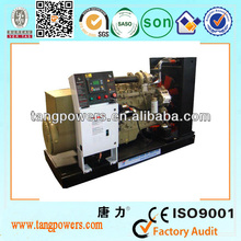 250kw CCEC or DCEC engine High power plant industrial diesel generators with ISO