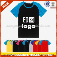 Production competitive price simple design 2014 t shirt(YCT-C0406)