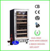 Slim Sleek and Trimmend Wine Cooler Home Use Small Size Wine Cellar USF-33D Dual Zone Mini Wine Cooler