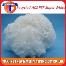 hollow conjugated siliconized polyester staple fiber,polyetser fibre fill