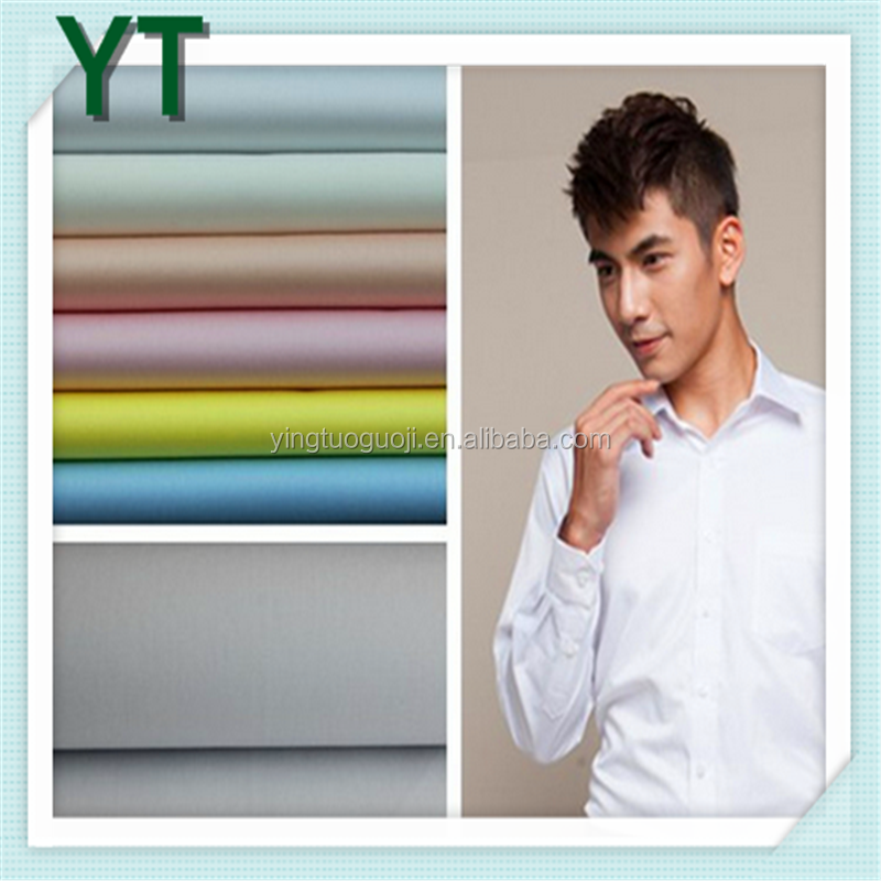 Wholesale Poplin Solid Dyed Graceful Polyester Cotton Fabric for Shirts