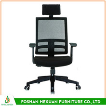 Comfortable high-grade fixed headrest for office mesh chair