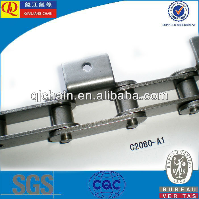 C2080A1 C2080HA1 Agriculture conveyor chains