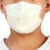 Disposable 3-Ply Non-Woven Children Face Mask with Ear Loop