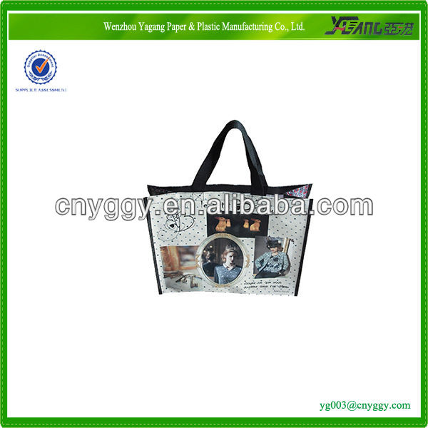 pp woven recycle shopping bag