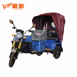 2018 new electric tricycle for passenger indian ICAT certified e rickshaw