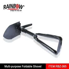 RBZ-065 Mini Shovel