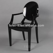 New design plastic chair alibaba uae manufactures