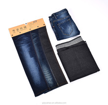 woven Technics and Twill style denim fabric