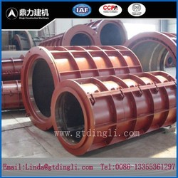 rcc concrete pipe for road construction making machine sale price