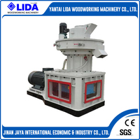 LIDA LD650 good price Biomass pellet machine with CE