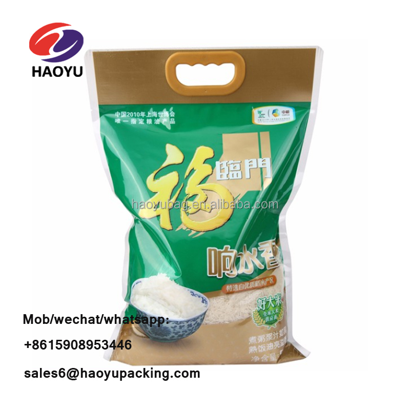 top quality rice flexible packing quad seal bag/2.5kg 5kg rice pouch with handle