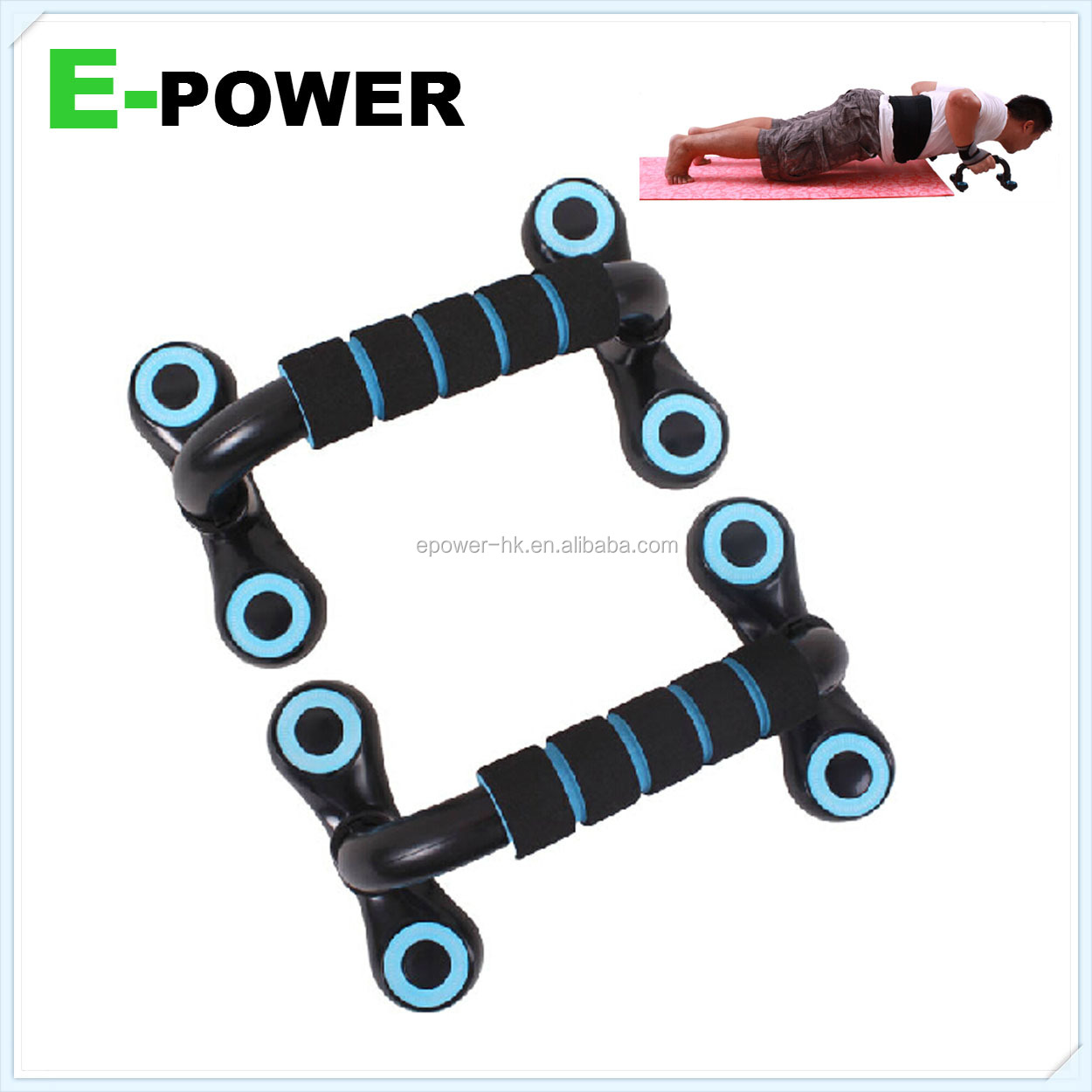Power Press Push Up - Complete Push Up Training System, Maximum Fitness Gear