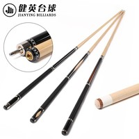 high quality but inexpensive pool cues jump break