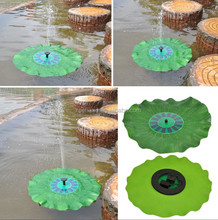 Floating solar pool fountain for garden pond decoration