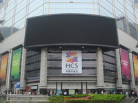 Exterior pantallas led full color P16 outdoor led display