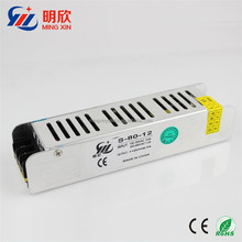 bottom price factory direct sale slim metal case power supply for 12v 80w 6.7a led power supply