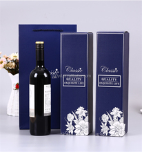 Paperboard product material luxury decoration gift wine paper bag