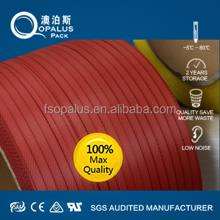 factory price pp plastic Packing strap