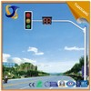 /product-detail/2015-factory-direct-sell-waterproof-mobile-traffic-light-60299331967.html