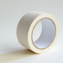 Alibaba best sellers sevisco elastic wrap tape blue protection tape bookbinding tape for camera