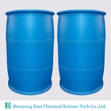 GMA/Glycidyl methacrylate cas 106-91-2 with factory price.