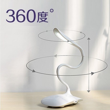 Modern portable USB flexible mini LED reading lamp