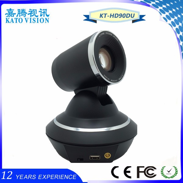 3x video download 1080p60 Video PTZ Video Conference Camera 10X Optical Zoom