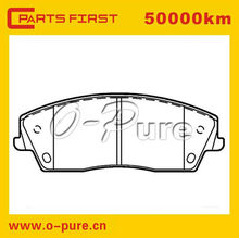 chinese car spare parts